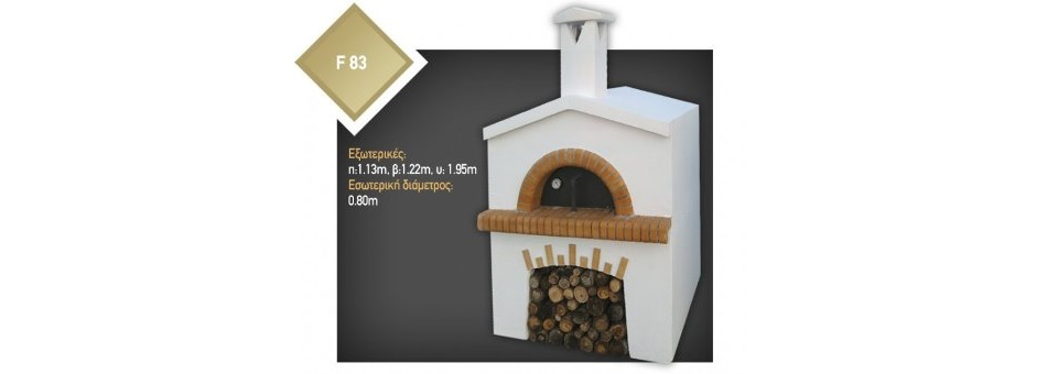 Traditional Wood Oven SterCamin F 83