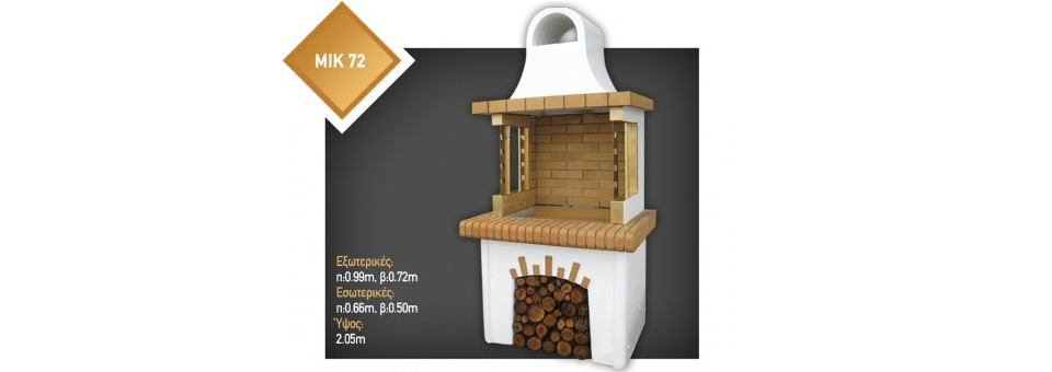 Garden Brick Barbecue MIK 72